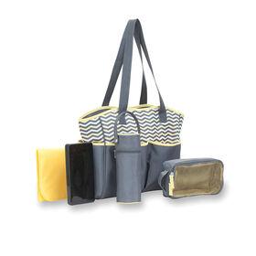 Ensemble cinq pieces avec sac a couches de style fourre-tout de Baby Boom gris/jaune.