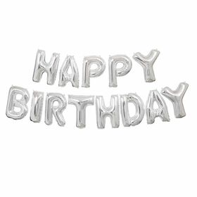 "Silver Happy Bday Balloon Banner 14"" - English Edition"