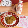 Pearhead Santa Cookie Set