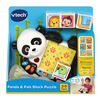VTech Panda & Pals Block Puzzle - English Edition