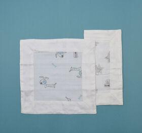Couverture de sécurité en mousseline BBZanimo (emballage de 2) - Chien aqua + Étoiles grises.
