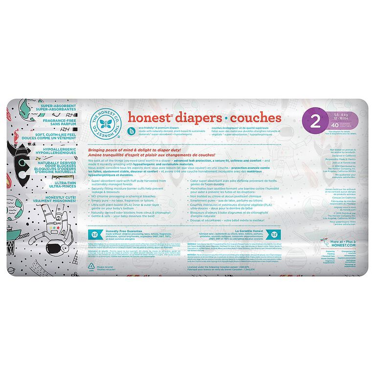 Honest Diapers Size 2 Space Travel.